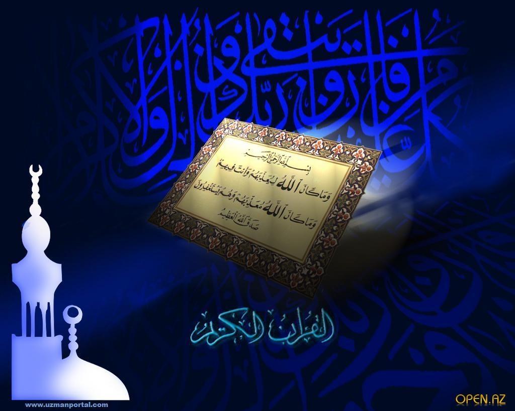 Мусульманские поздравления с Днем Рождения 28
