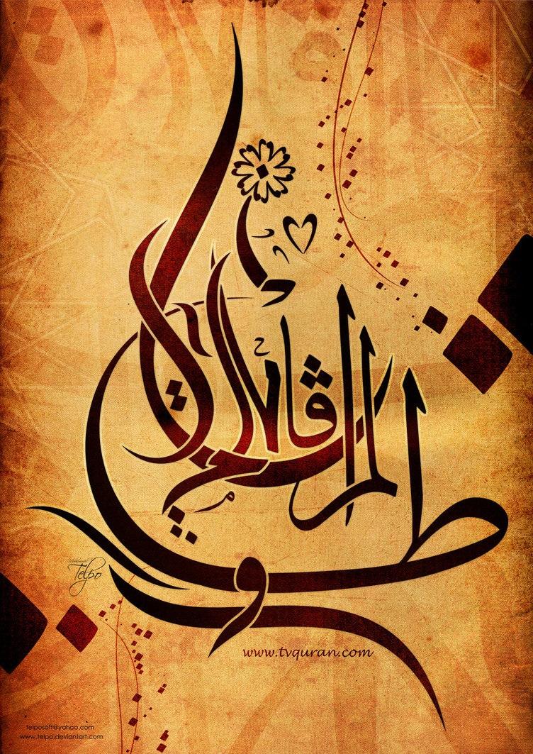 Красивые картинки с надписью зайнаб, днем